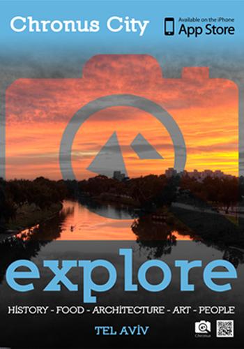 Explore_Tel_Aviv_1