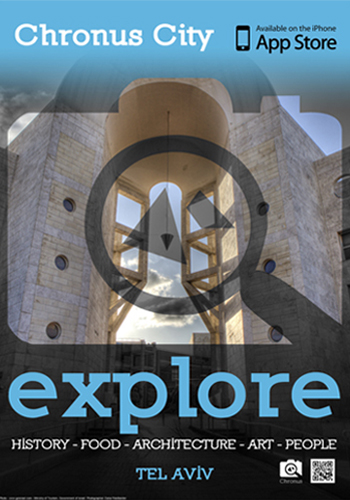 Explore_Tel_Aviv_2