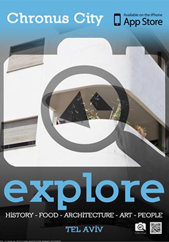 Explore_Tel_Aviv_3