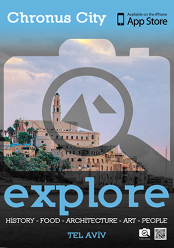 Explore_Tel_Aviv_5